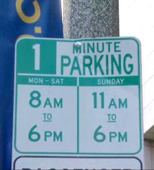 1-minute-parking