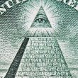 "Ex-Illuminati Member Leaks Secret Society ""Commandments"""