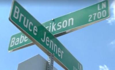 Bruce Jenner Lane austin