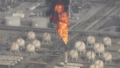 Explosion At EXXON PLANT Torrance CA