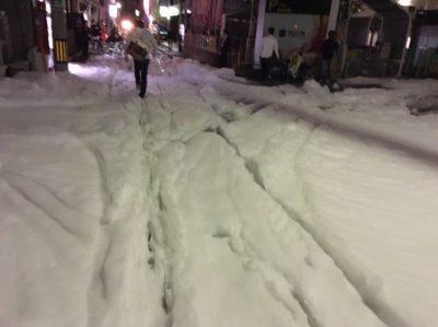 Fukuoka foam mystery