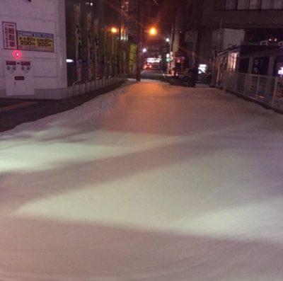 Fukuoka mystery foam japan earthuake