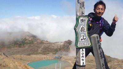 Hideomi Takahashi last photo japan valcano