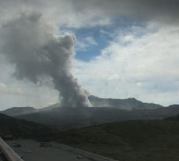Japan Mount Aso Volcano ERUPTING