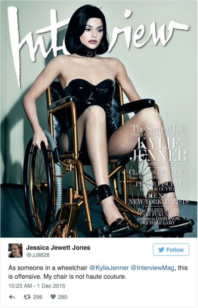 Kylie Jenner Wheelchair Photos