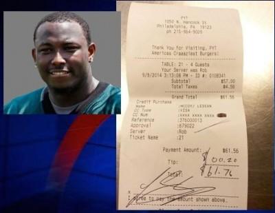 LeSean McCoy 20 cent tip