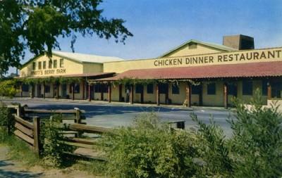 MrsKnotts-Chicken-Dinner-Re