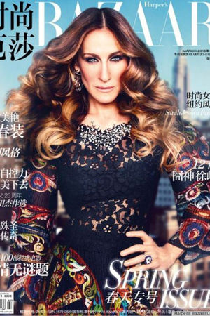 Sarah Jessica Parker has either had a visit to her plastic surgeon or is the victim of an elaborate Photoshop attack. She is wrinkle-free and rather alien-looking on the Chinese cover of Harpers Bazaar