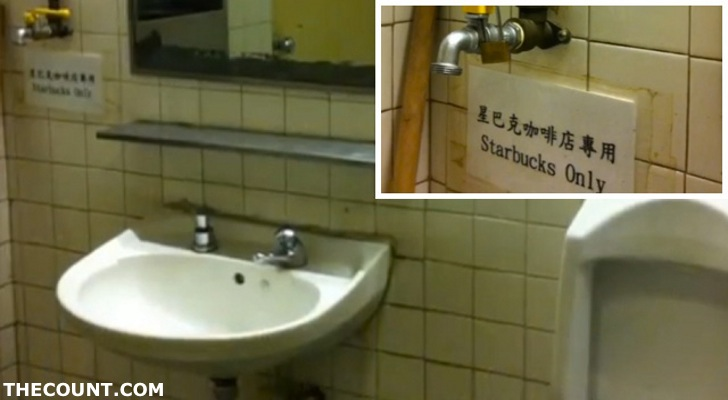 Toilet-Water-Coffee-in-Hong-Kong-Starbucks-Makes-Customers-Uneasy