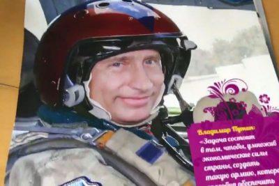 vladimir-putin-calendar-fighter-pilot