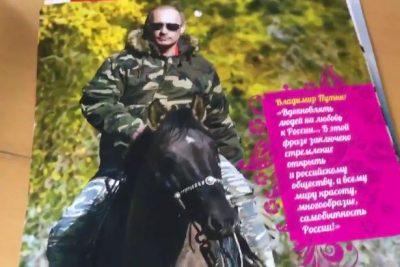 vladimir-putin-calendar-horse
