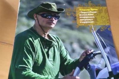 vladimir-putin-calendar-macho