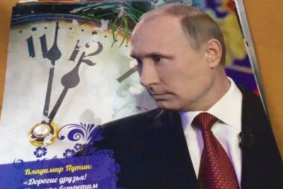 vladimir-putin-calendar-suit