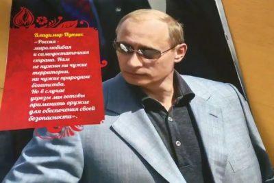 vladimir-putin-calendar-sunglasses