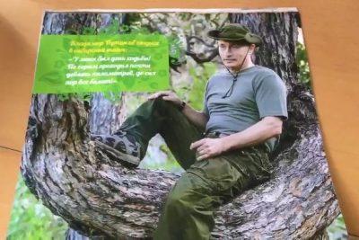 vladimir-putin-calendar-tree