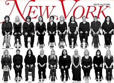 bill cosby accusers new york magazine