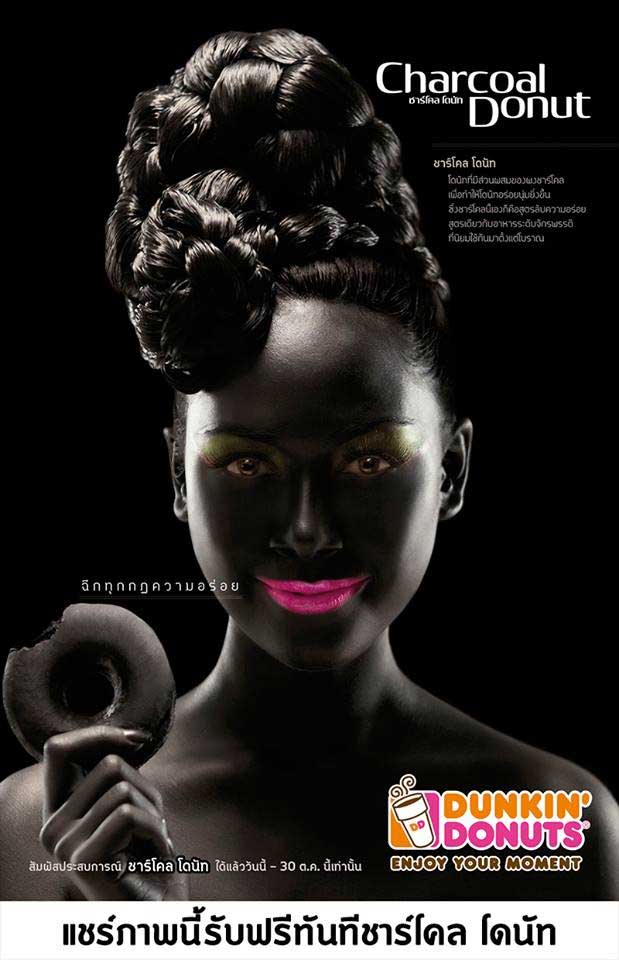 dunkin donutes black face