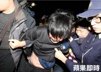 girl beheaded taipei taiwan little