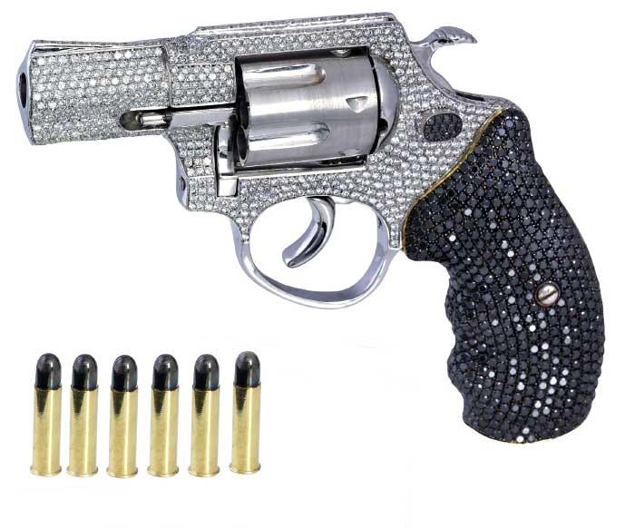 gun-79513121