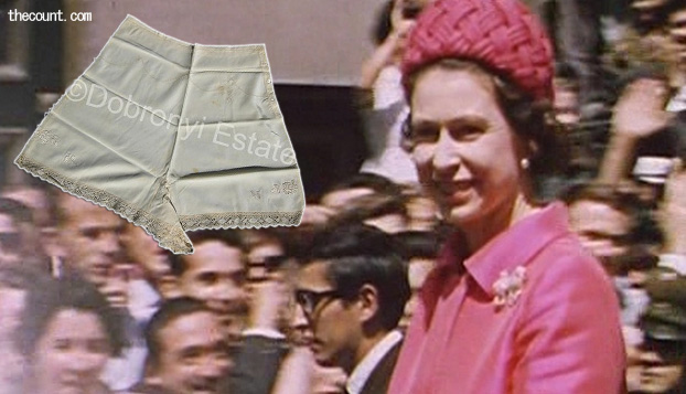 queen-underwear-for-sale