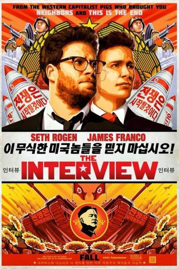 the_interview act of war seth rogen