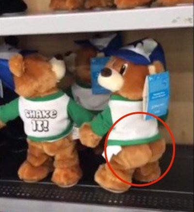 twerking teddy bear walmart